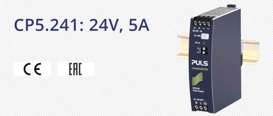 Read more about the article New power supply CP5.241: 24V, 5A
